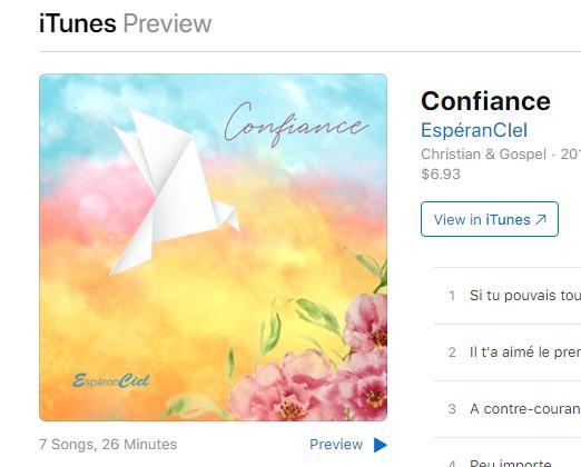 Notre album est sur itunes !!!